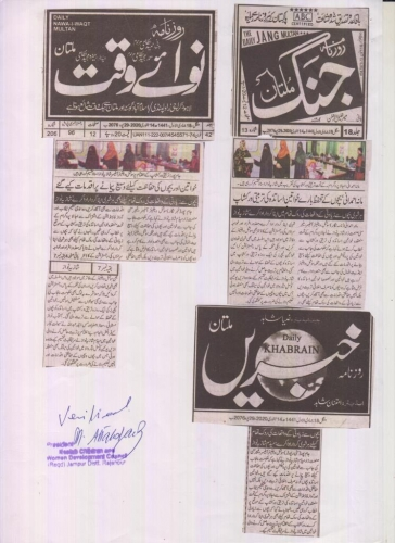 News Clipping-10