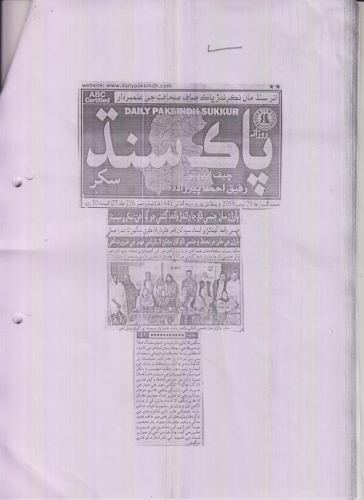 News Clipping-13