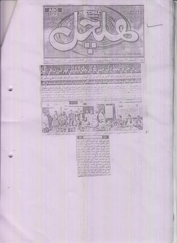 News Clipping-14