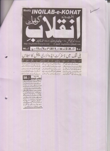 News Clipping-22