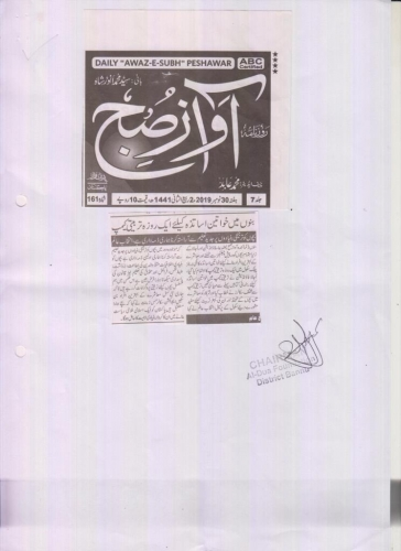 News Clipping-25