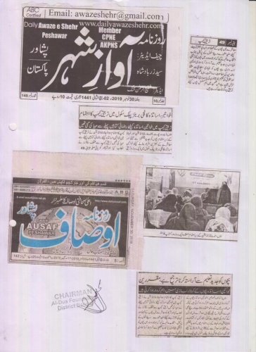News Clipping-26
