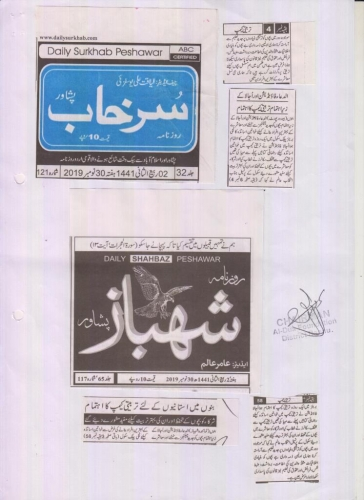 News Clipping-29