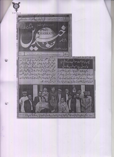 News Clipping-30