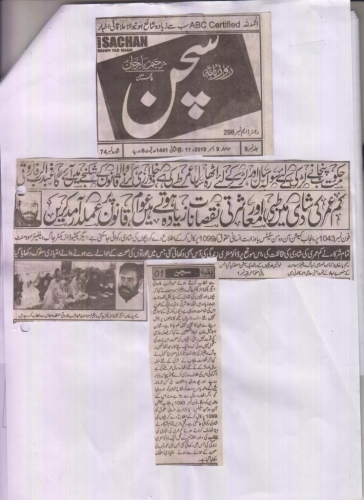 News Clipping-33
