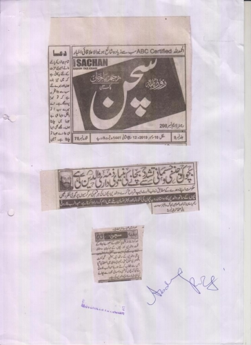 News Clipping-34