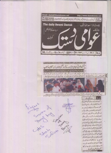 News Clipping-5