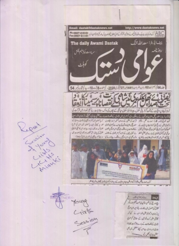 News Clipping-6