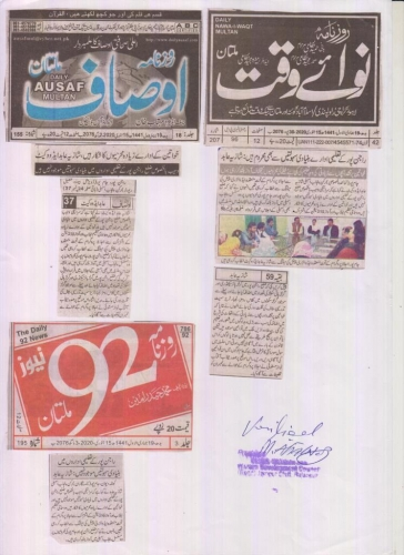 News Clipping-8