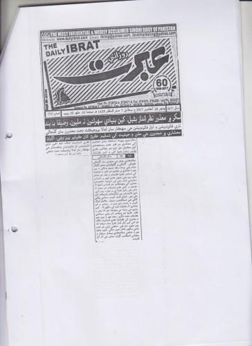 News published (2)