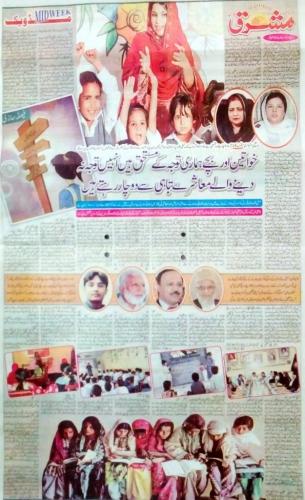 article on need of Life skills based education