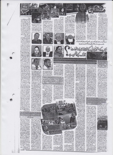 full page coverage on issues of child abuse
