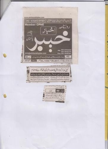 news coverage(2)