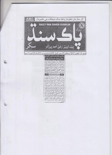 news published (11)