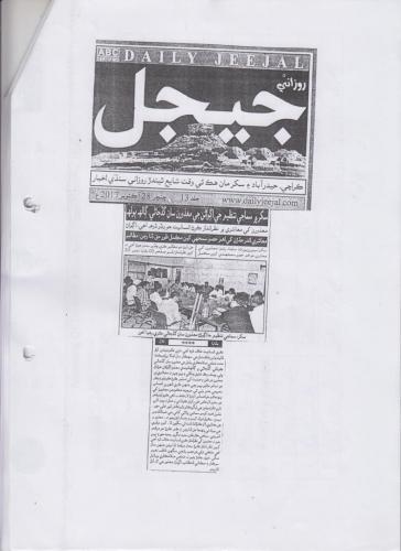 news published (12)