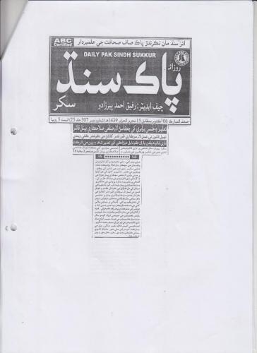 news published (15)