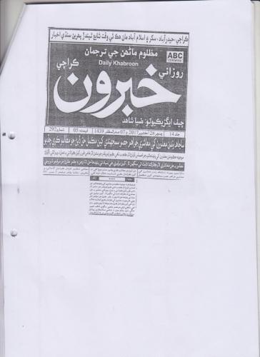 news published (5)