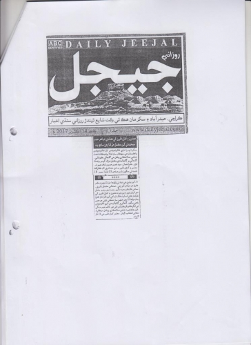 news published (9)