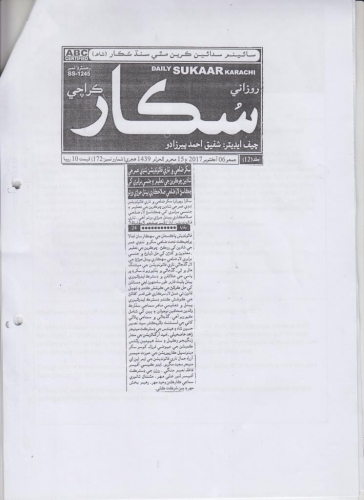 news published(16)