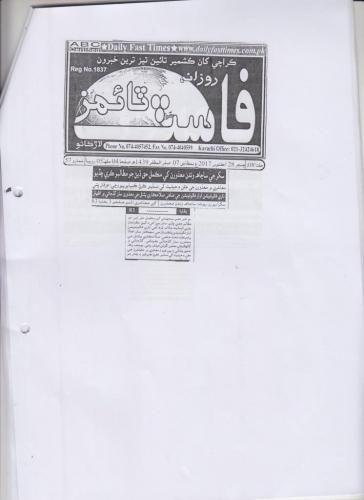 news published(4)