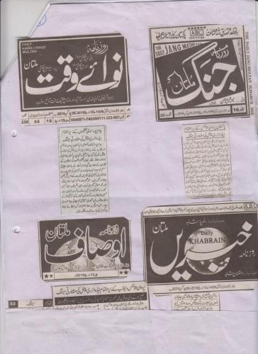 newsPaper cutting (2)