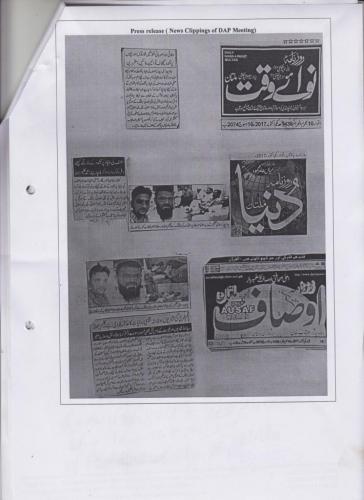 newsPaper cutting (6)