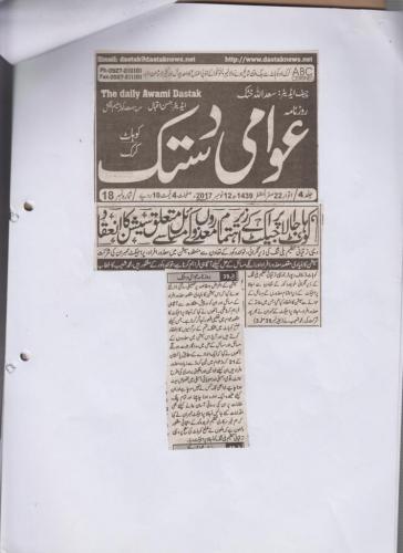 press coverage (15)