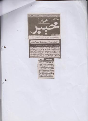 press coverage (16)