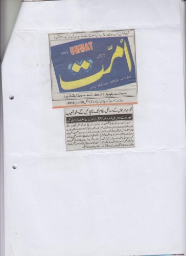 press coverage (3)