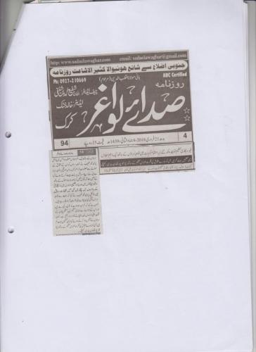 press coverage (4)