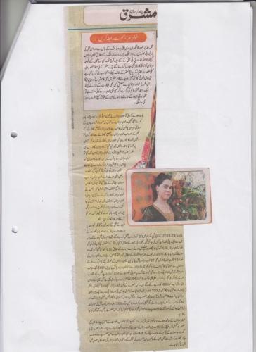 press coverage (7)