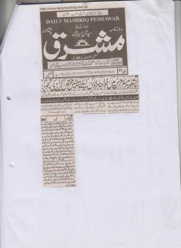press coverage (8)