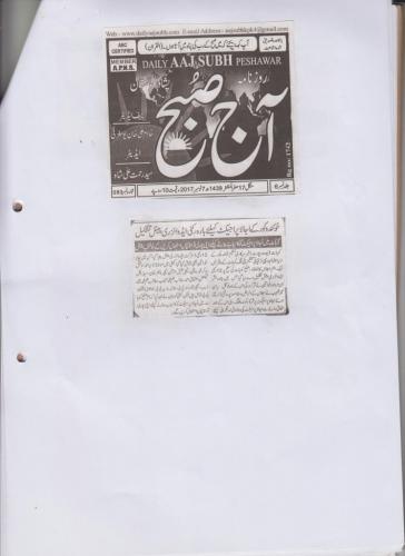 press coverage (9)