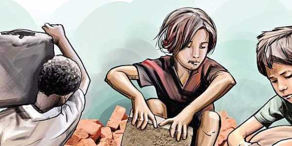 Prohibition of employment of Children Act, 2018
