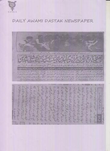 News Clipping-1