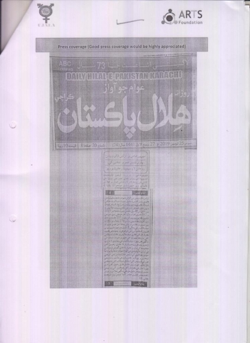 News Clipping-17