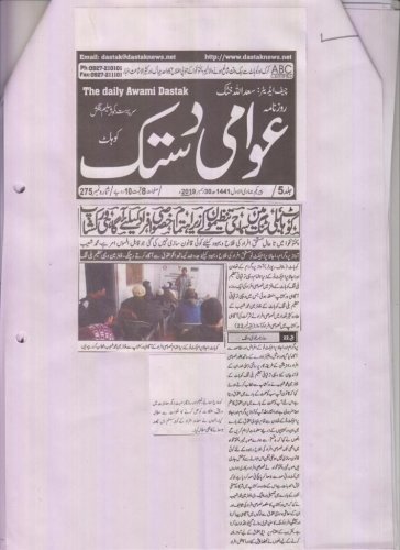 News Clipping-18