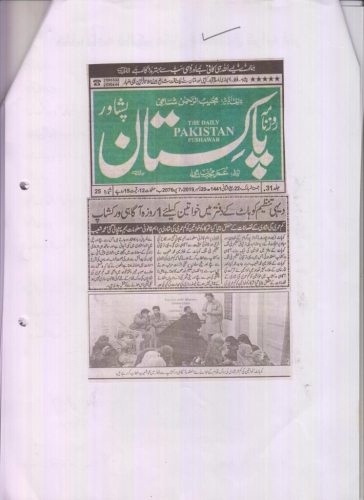 News Clipping-19