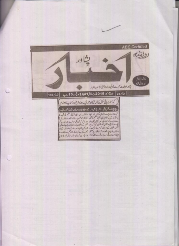News Clipping-20