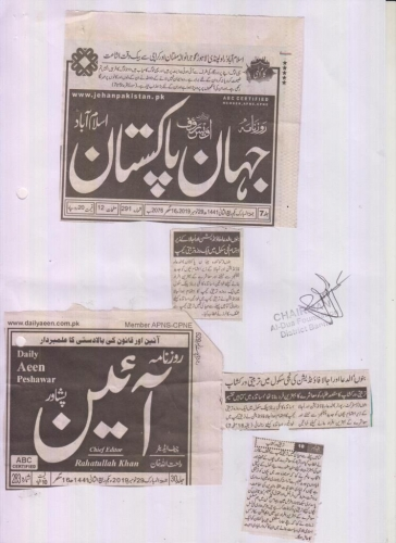 News Clipping-28