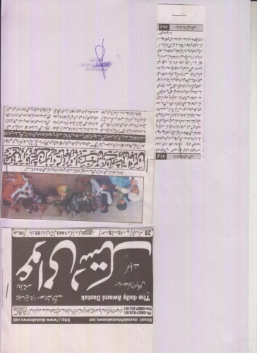 News Clipping-3