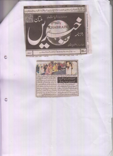 News Clipping-32