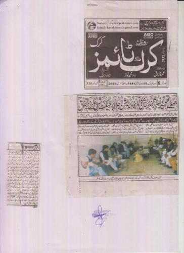 News Clipping-4