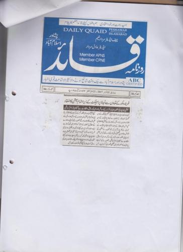 Press coverage(14)