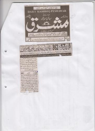 news clip