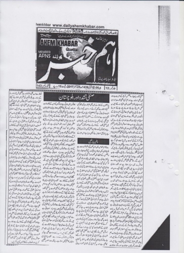 news clip(3)
