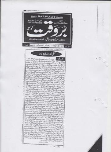 news clip(4)