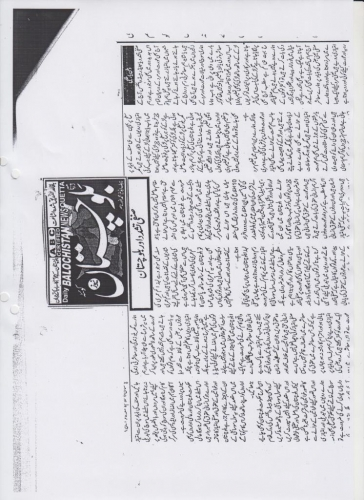 news clip(6)