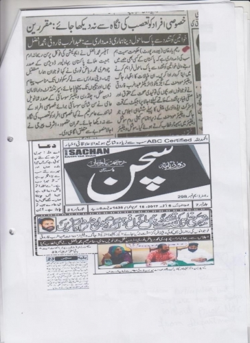 news cutting