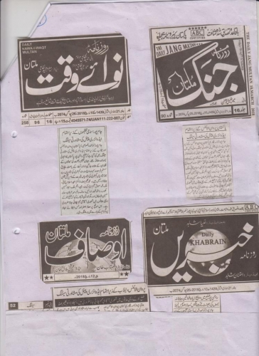 newsPaper cutting (2)